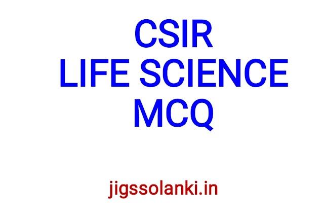 CSIR NET LIFE SCIENCE MCQ BOOK