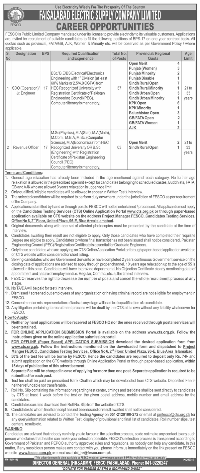 37 Junior Engineer Jobs in Faisalabad Electric Supply Company Limited FESCO Jobs 2019 Latest