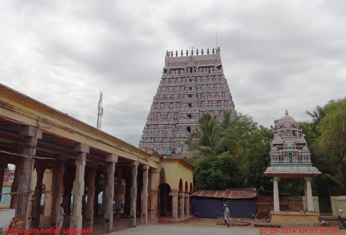 Adi kumbeswarar temple exploring my life - Adi san fernando ...