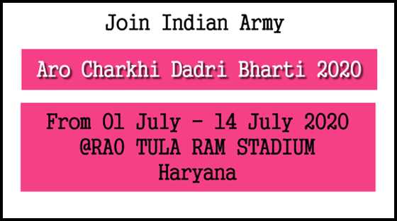 [Haryana] ARO Charkhi Dadri Open Bharti Rally 2020 @Rao Tula Ram Stadium from 01- 14 July