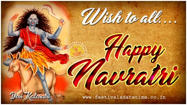 Kalaratri Navratri Whatsapp Status Free Download, Kalaratri Puja Wallpaper