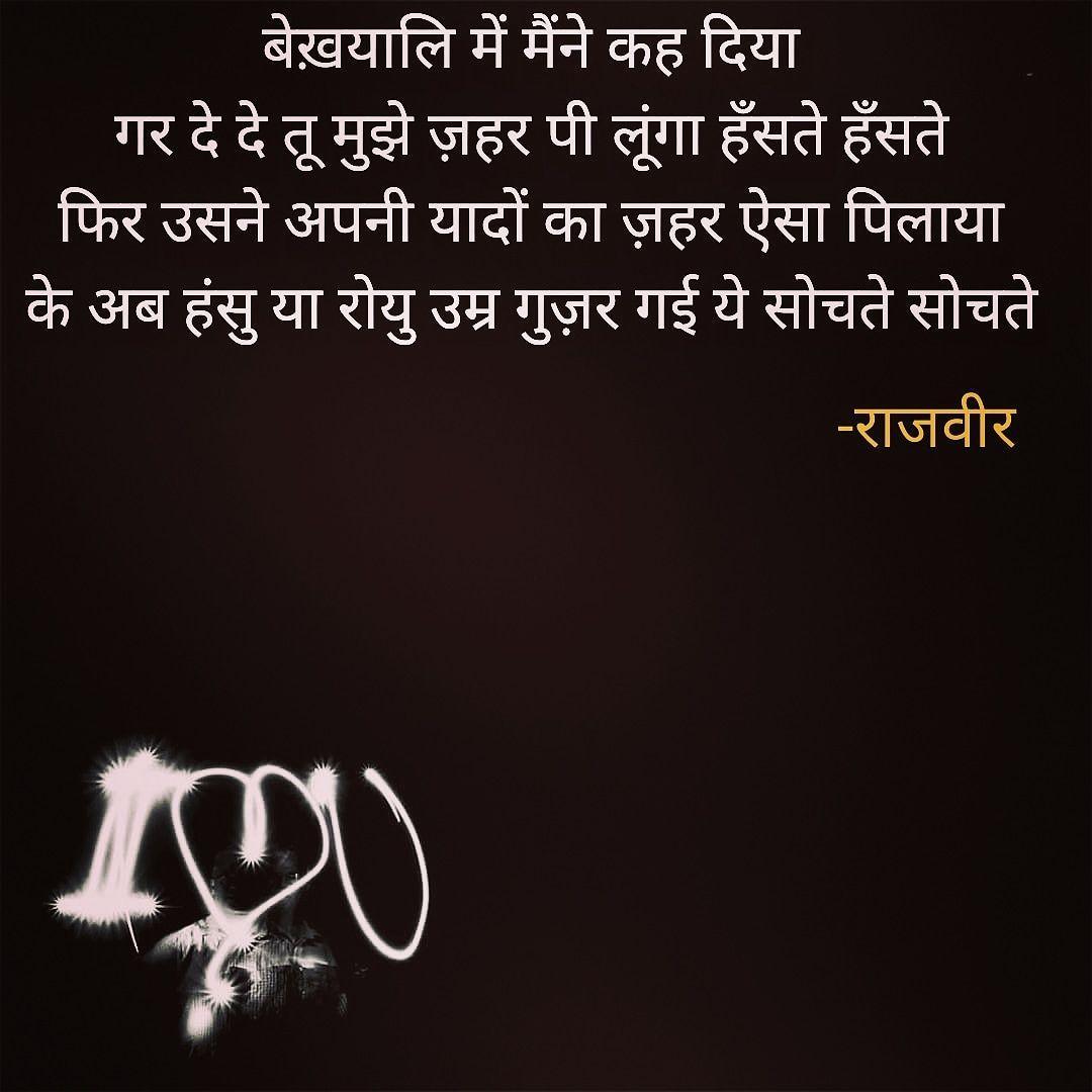 Motivational quotes (lovestatuswhatsapp.com)