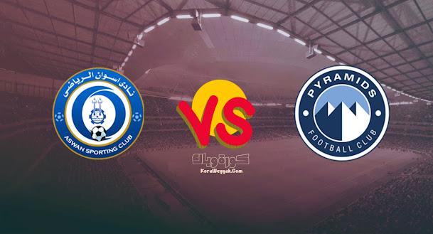 نتيجة مباراة بيراميدز واسوان بتاريخ 19-08-2021 في الدوري المصري