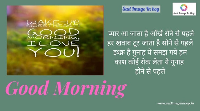 good morning friend have a nice day | romantic good morning images