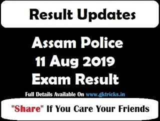 assam police 11 aug admit card