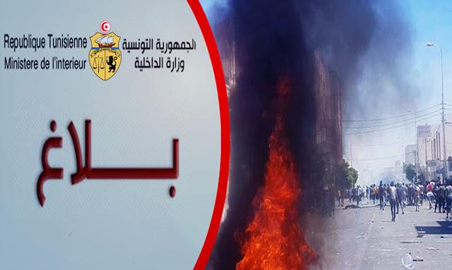 Manifestations à Tataouine: les explications du ministère de l'Intérieur