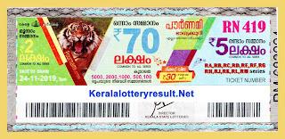 kerala lottery result 24-11-2019 pournami RN 419 keralalotteryresult.net
