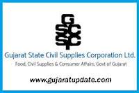 Gujarat State Civil Supplies Corporation Limited (GSCSCL), Ojas