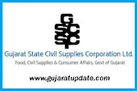GSCSCL Assistant/ Assistant Depot Manager Official Provisional Answer Key (22-09-2019)
