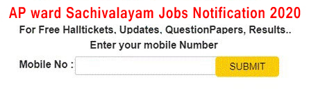 AP ward Sachivalayam Jobs 2020 Recruitment