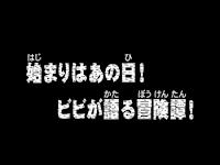 One Piece Episode 129