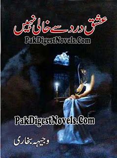 Ishq Dard Se Khali Nahi Episode 1 By Wajeeha Bukhari Pdf Free Download