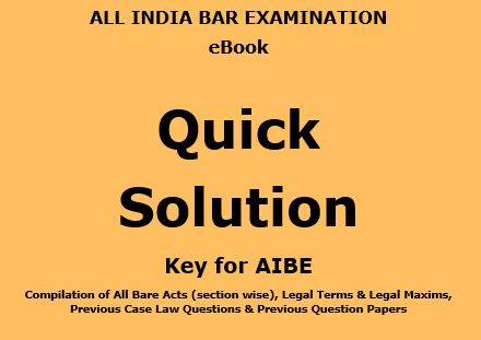 All India Bar Examination XV- Quick Solution Ebook Available Now