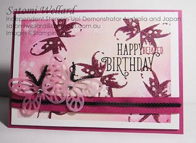 Good bye Butterfly Dies Satomi Wellard-Independent Stampin'Up! Demonstrator in Japan and Australia, #su, #stampinup, #cardmaking, #papercrafting, #rubberstamping, #stampinuponlineorder, #craftonlinestore, #papercrafting, #handmadegreetingcard, #retiringlist #butterflydies #スタンピン #スタンピンアップ #スタンピンアップ公認デモンストレーター #ウェラード里美 #手作りカード #スタンプ #カードメーキング #ペーパークラフト #スクラップブッキング #ハンドメイド #オンラインクラス #スタンピンアップオンラインオーダー #スタンピンアップオンラインショップ #フェイスブックライブワークショップ  #リタイヤリスト #バタフライダイ