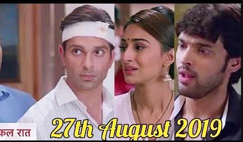 Mr Bajaj and Prerna's love in the air in grand party to put Anurag on fire in Kasauti Zindagi Ki 2