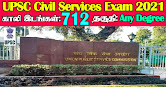UPSC Recruitment 2021 712 Civil Services Posts
