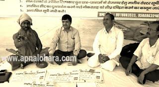 reservation in india, hindi news, news in hindi, uttarpradesh news, sc/st act, Sc st