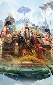 Immortal Taoists Gift Codes