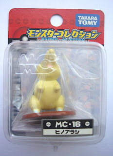 Cyndaquil figure Takara Tomy Monster Collection Mc series