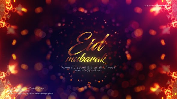 EID Blessing Opener | After Effects Template