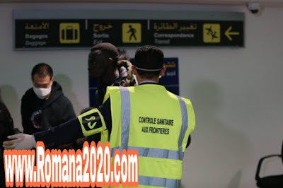 لمحاصرة فيروس كورونا المغرب يعتمد البطاقة الصحية للمُسافر