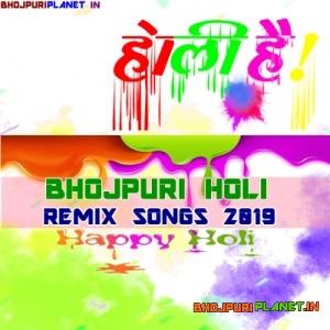 Holiya Me Choliya Salai Rinch Se Kholata (Khesari Lal) Holi Remix - Dj Vivek Sharma.mp3