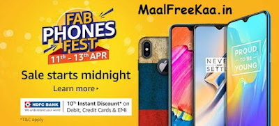 Loot Deal on Smartphone