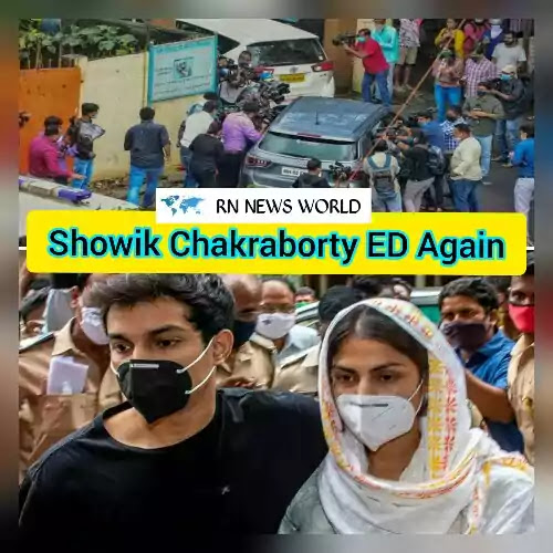 Sushant-Singh-Rajput-case-Rhea-Chakraborty's-brother-Showik-Chakraborty-to-be-questioned-by-ED-Today-father-Indrajit-to-be-interrogated-by-the-CBI