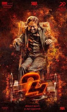 Suriya, Samantha, Nithya Menen Next Upcoming 2016 Telugu Movie '24 film' Wiki, Poster, Release date, Full Star cast