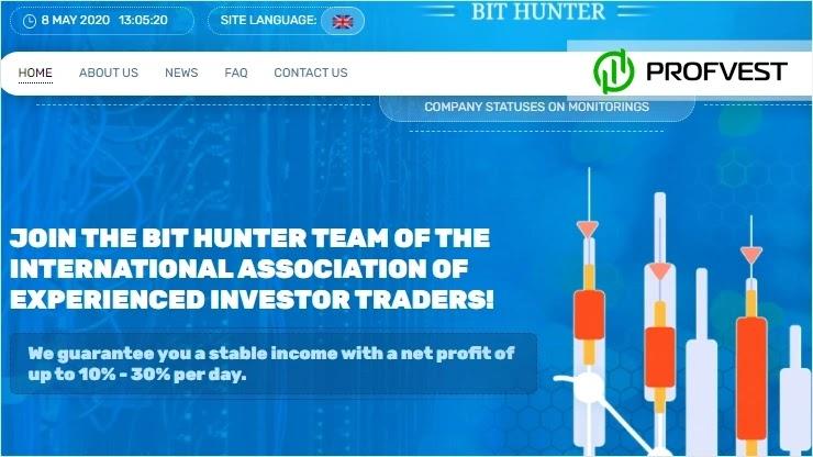 Bit Hunter обзор и отзывы HYIP-проекта