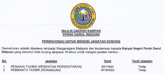 Majlis Daerah Kampar.