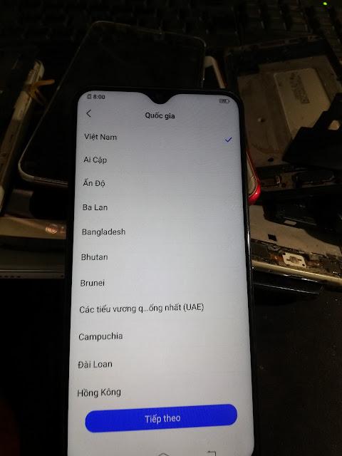 Vivo Y11 Password Remove