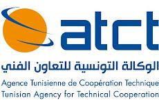 إنتداب مدرسين بدولة قطر