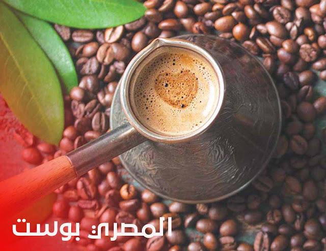 شرب القهوة - مشروب القهوة - تحضير القهوة - فوائد القهوة