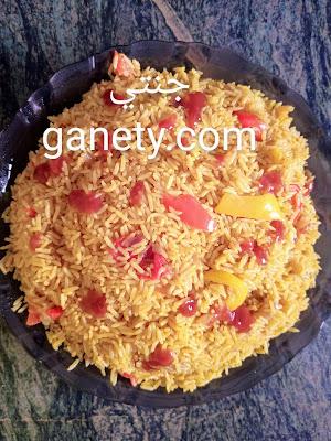 طريقة الأرز البسمتي بالكاتشب