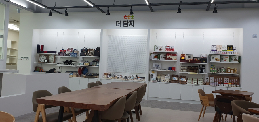 인천시, 사회적경제 상생유통지원센터 '더담지' 개소