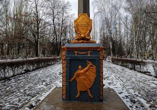 Часів Яр. Військовий меморіал в сквері Слави