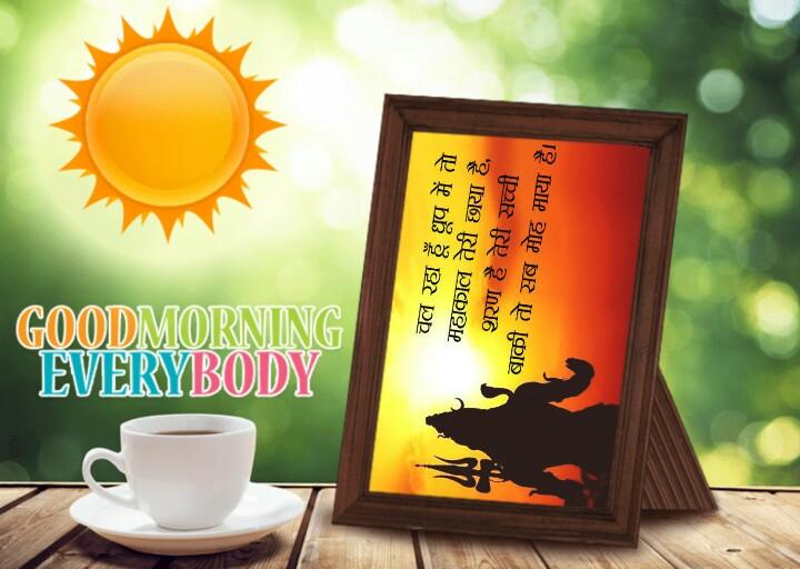 Bhole Baba Quotes & Shayari