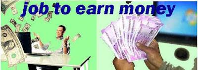 top 10 best job to earn money of india-पैसा कमाने के लिए नौकरी