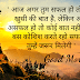 Good morning images for WhatsApp in Hindi.