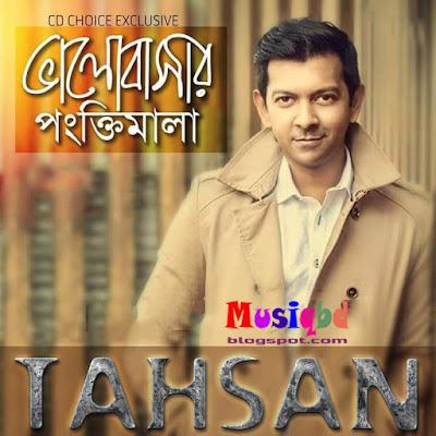 Bhalobashar Ponktimala By Tahsan Bangla Mp3 Songs Album Download