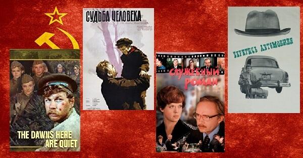 Must-Watch: Best Soviet movies (50 films)