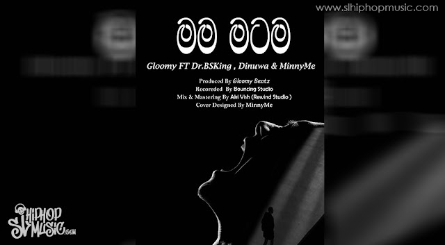 Gloomy - Mama Matama (මම මටම) ft. Dr.BSKing, Dinuwa & MinnyMe