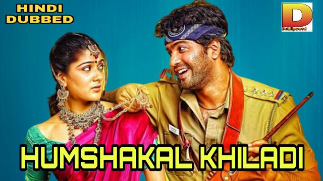 Humshakal Khiladi