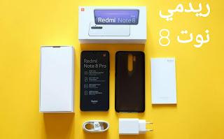 سعر ومواصفات هاتف ريدمي نوت 8 Xiaomi redmi Note