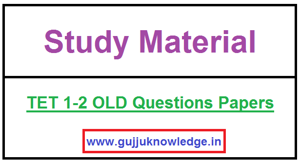 TET 1-2 OLD Questions Papers