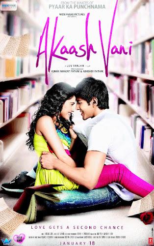 Akaash Vani (2013) Movie Poster