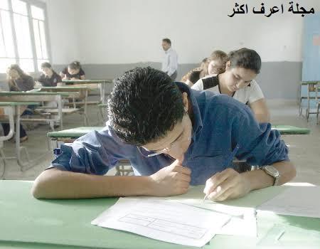 كيفية التعامل مع رهبة الامتحانات