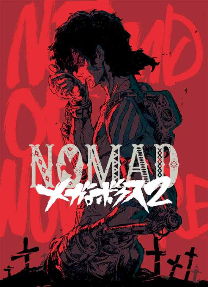 Megalo Box 2: Nomad anime - poster