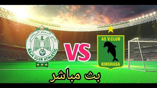 موعد مباراة الرجاء الرياضي وفيتا كلوب بث مباشر بتاريخ 01-02-2020 دوري أبطال أفريقيا